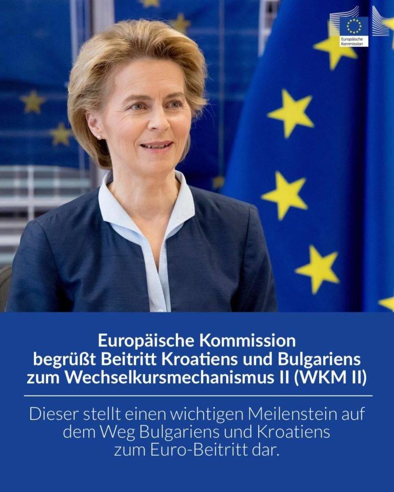 Europäische Kommission begrüßt Beitritt Kroatiens und Bulgariens zum Wechselkursmechanismus II