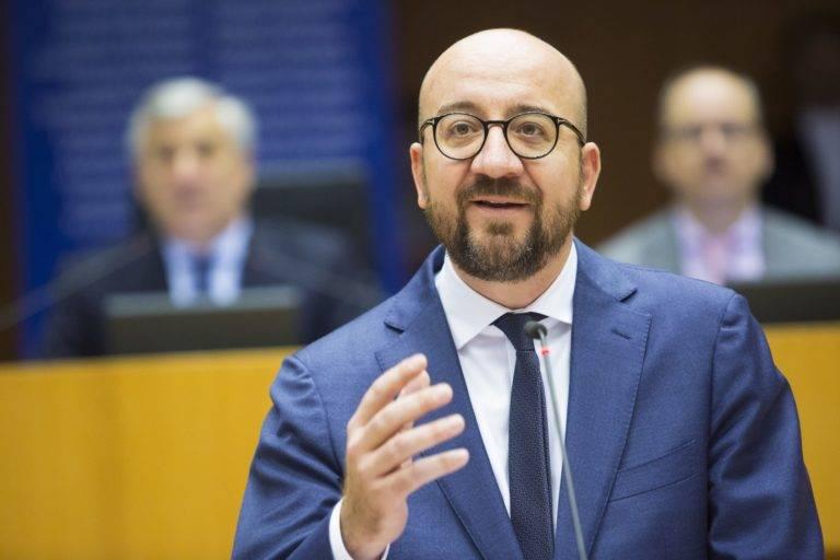 Read more about the article Einladungsschreiben von Präsident Charles Michel an die Mitglieder des Europäischen Rates im Vorfeld ihrer Videokonferenz vom 25. und 26. Februar 2021